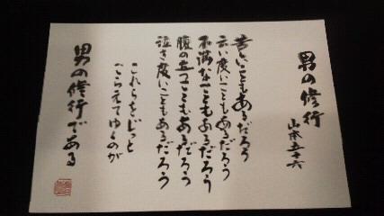 20110802shugyou.JPG