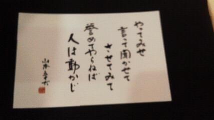 20110802yaru.JPG