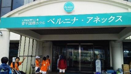 touchaku.JPG
