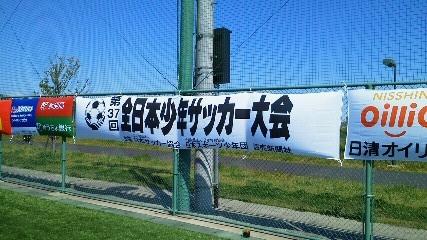 全日本.JPG