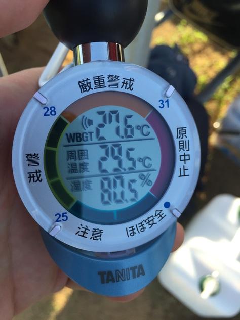 温湿度1.jpg