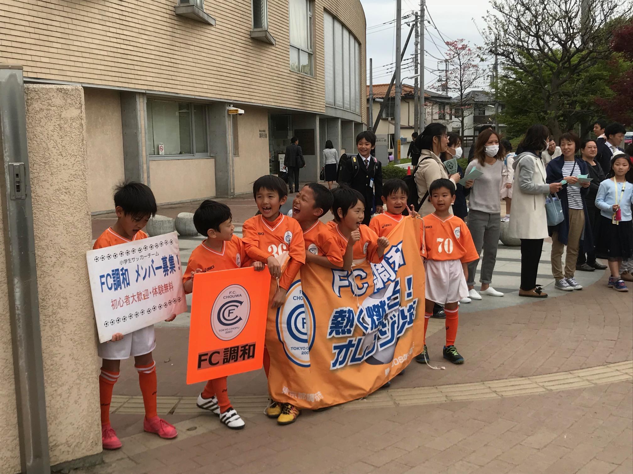 http://www.fc-chouwa.net/blog/images/IMG_0635.jpg