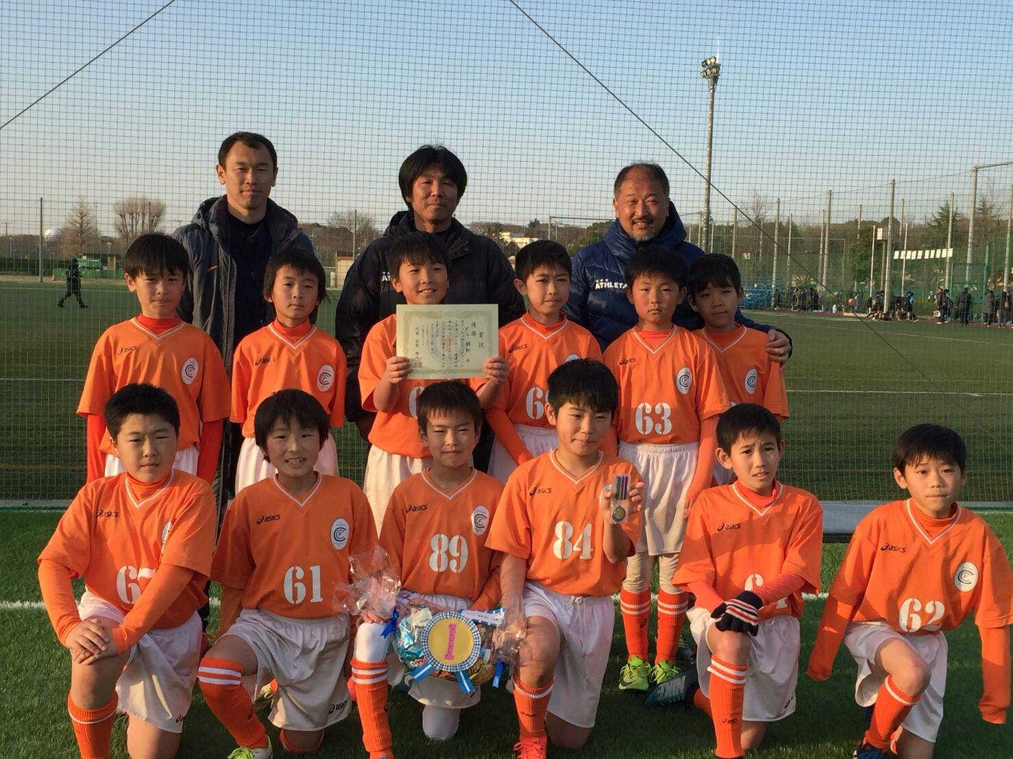 http://www.fc-chouwa.net/blog/images/campeon.jpg