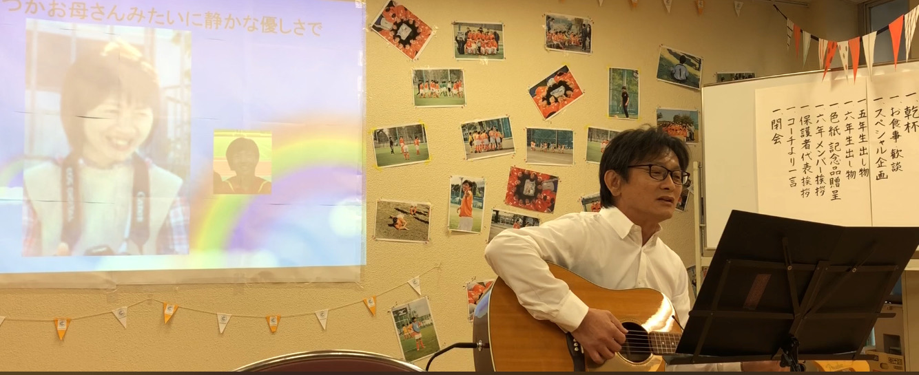 http://www.fc-chouwa.net/blog/images/cozy187.JPG